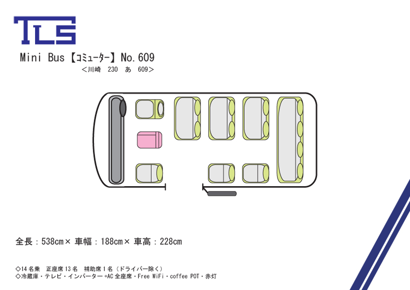 commuterNo609平面図.jpg