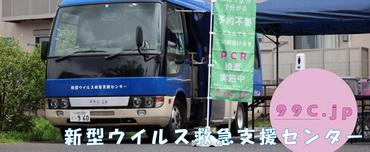 99c.jpfacebook