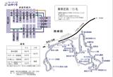 山ゆり号路線図・停留所案内・運賃表